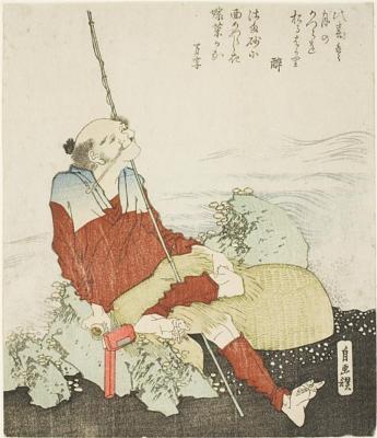 Кацусика Хокусай