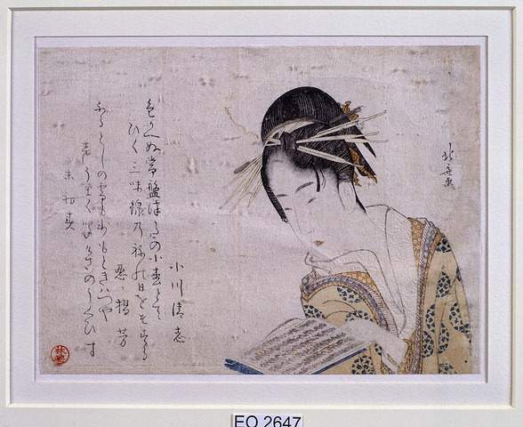 Geishareadingabook - Hokusai