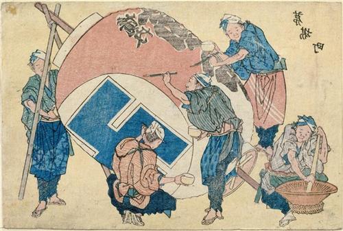 Escenas de la calle de nueva pubished - Katsushika Hokusai