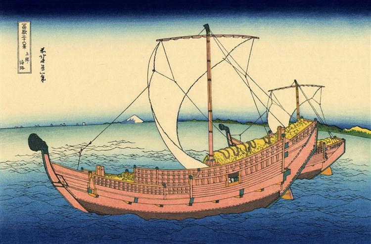 The Kazusa sea route - Katsushika Hokusai