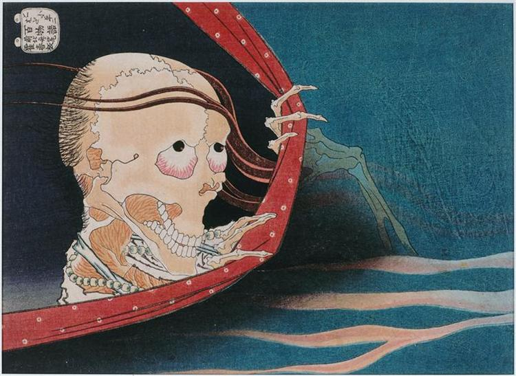 ThePhantom ofKohadaKoheiji, 1831 - Katsushika Hokusai