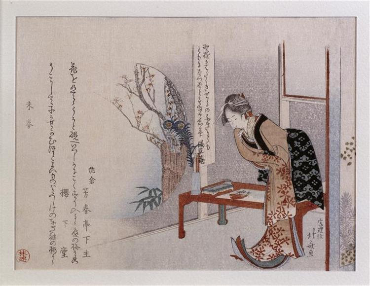 Womanin an Interior, 1799 - Katsushika Hokusai
