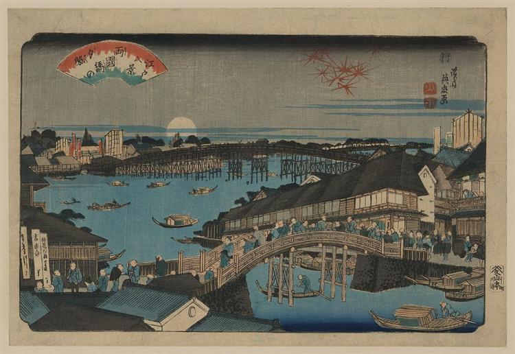 Evening glow at Ryogoku Bridge, 1848 - Keisai Eisen