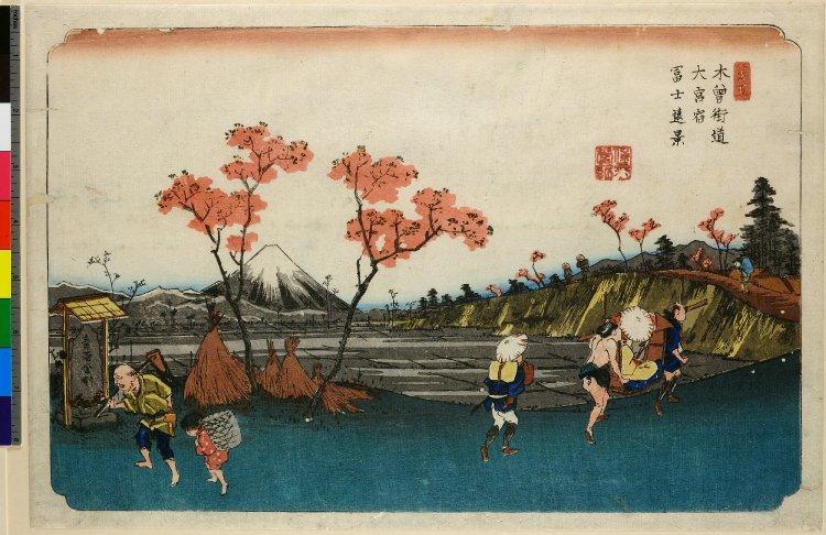 Omiya yado Fuji enkei (no.50), 1842 - Keisai Eisen