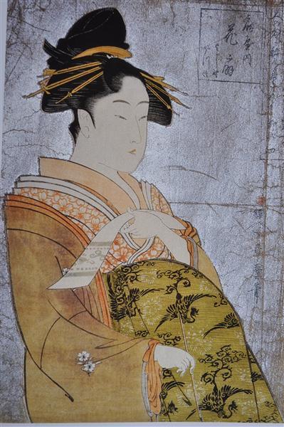 Oiran Hanaogi, c.1794 - Kitagawa Utamaro