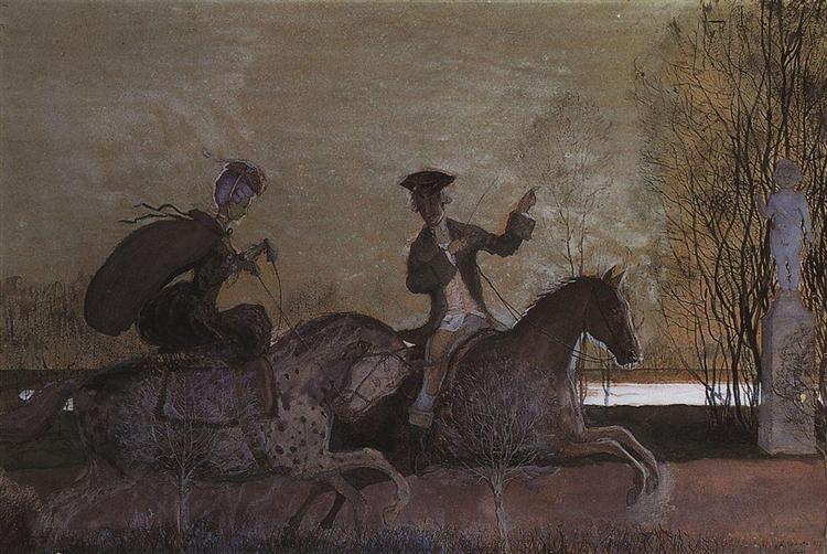 Evening Rides, 1897 - Konstantin Somov