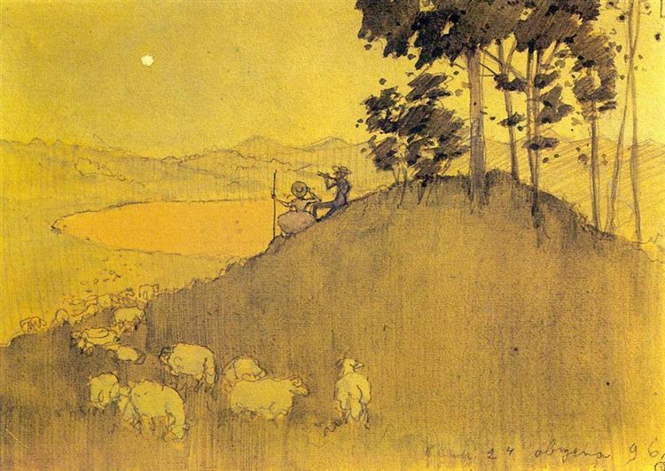 Pastorale, 1896 - Konstantin Somov