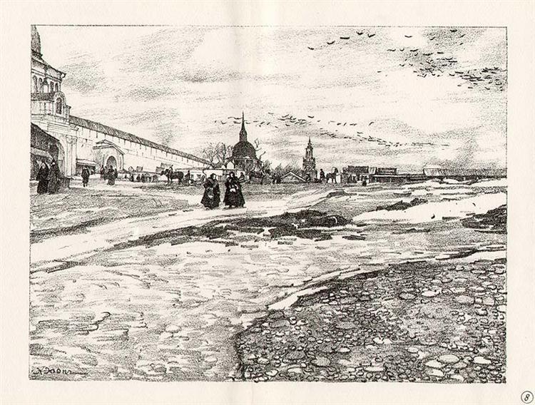 Sergiyev Posad. Empty Square, 1923 - Konstantin Yuon