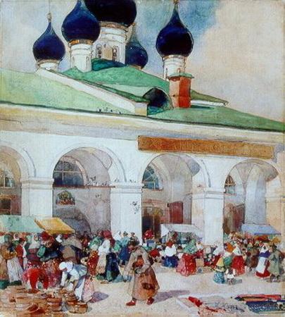 The Market Outside the Khranilovs - Konstantin Yuon