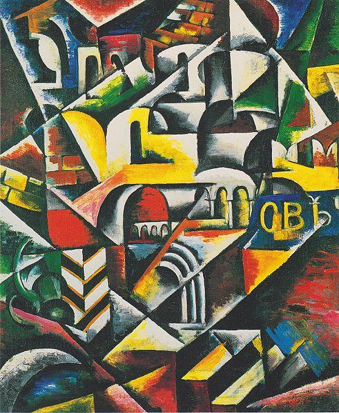 Cubist landscape city, c.1914 - Lyubov Popova