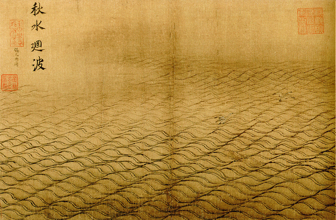Water Album, The Waving Surface of the Autumn Flood, by Ma Yuan