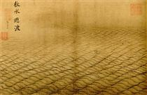 Water Album - The Waving Surface of the Autumn Flood - Ma Yuan