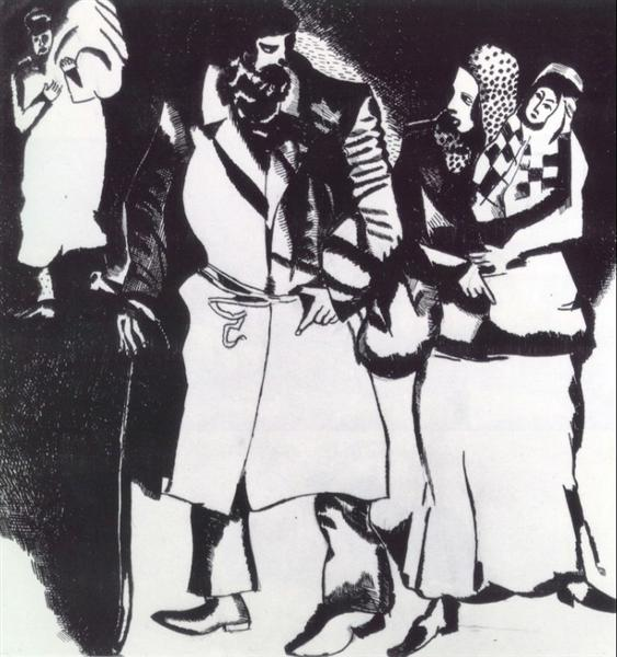 A Group of People, c.1914 - Marc Chagall