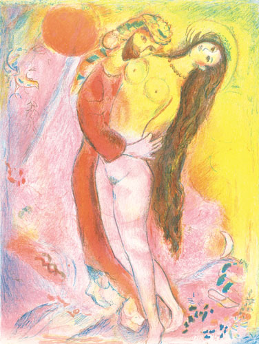 Disrobing her with his own hand..., 1948 - Marc Chagall