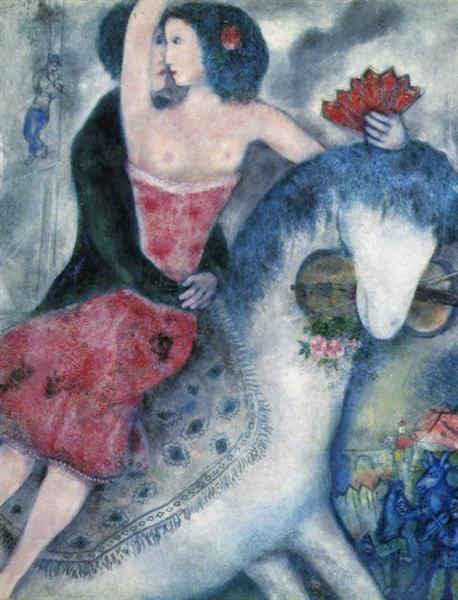 Equestrienne, 1931 - Marc Chagall