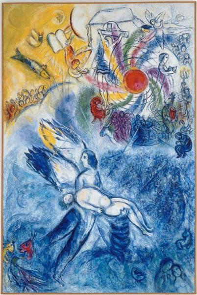 The Creation of Man, 1958 - Marc Chagall