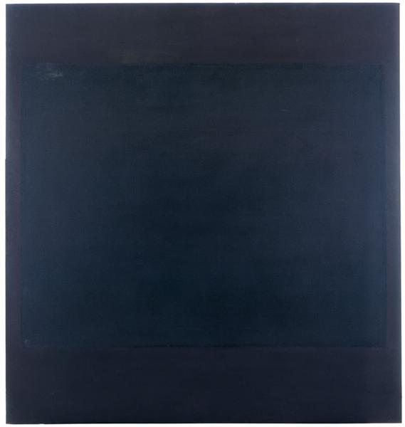 No. 5, 1964 - Mark Rothko