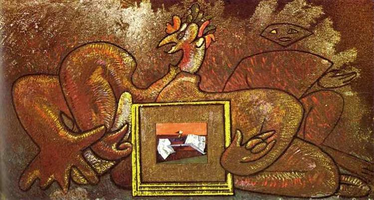 Loplop Introduces Loplop - Max Ernst
