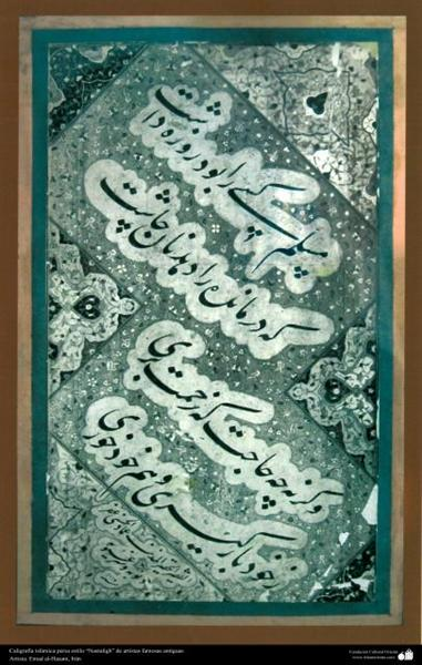 Calligraphy - Mir Emad Ghazvini