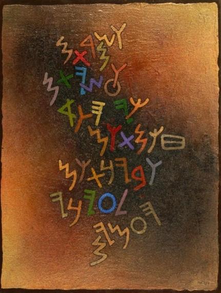 Letters - Mordecai Ardon