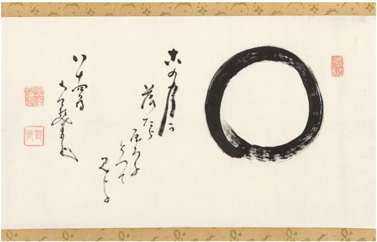 Enso with a Poem - Nakahara Nantenbo