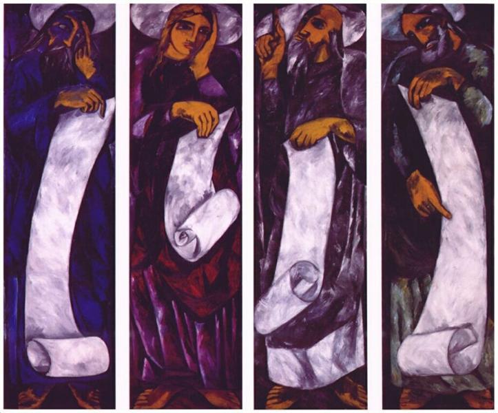 The evangelists (in four parts), 1911 - Natalia Goncharova