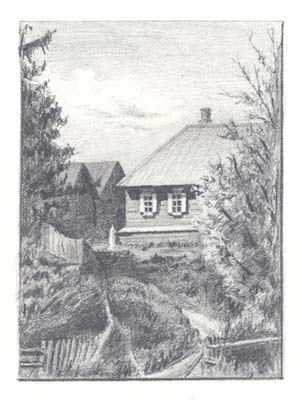 Approach to Gryzovo village, 1893