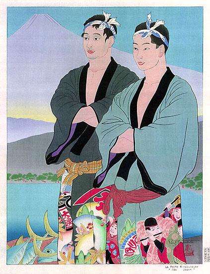 La Peche Miraculeuse. Izu, Japon, 1939