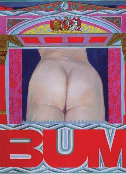 pauline boty - female pop art artist - naked bum