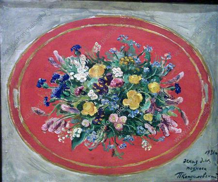Still Life. Field bouquet. Study for the tray., 1931