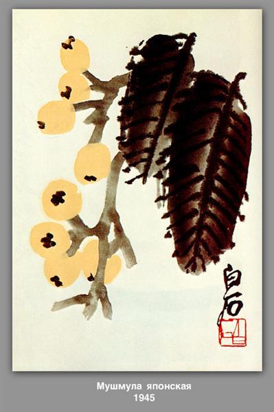 Loquat - Qi Baishi