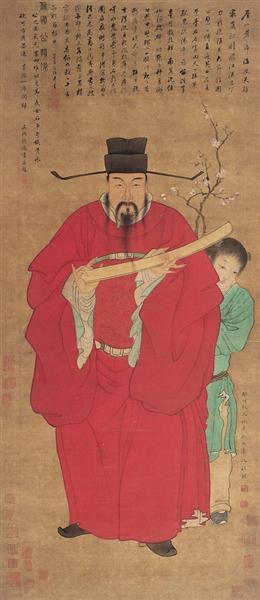 信国公遗像图 - Qian Xuan