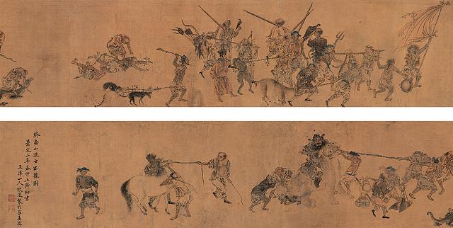 终南山进士出猎图 - Qian Xuan