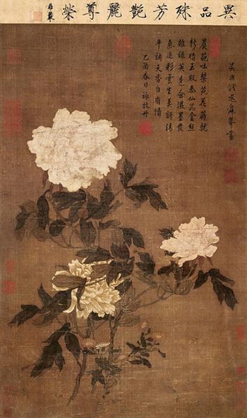 殊芳艳丽 - Qian Xuan