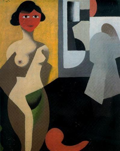 The model - Rene Magritte
