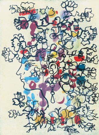 Portrait of Flora, 1970 - Rene Portocarrero