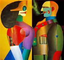 The Couple - Ричард Линдер