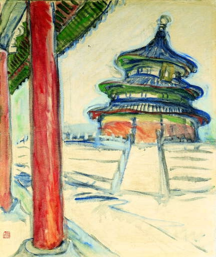 Temple of Heaven, Beijing (Tendan) - Umehara Ryuzaburo