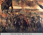 Battle of Tétouan - Salvador Dali