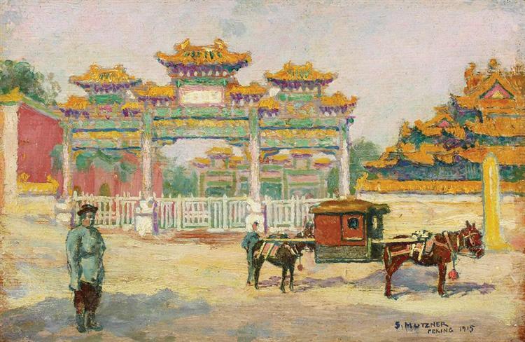 The Gate of Lama Temple, Peking, 1915 - Samuel Mutzner