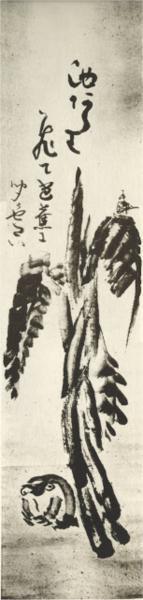 Banana Plant & Frog & haiku - Sengai