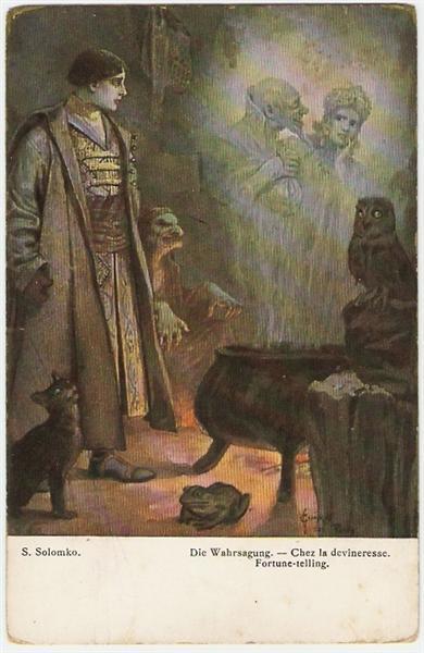 Fortune-telling - Сергей Соломко