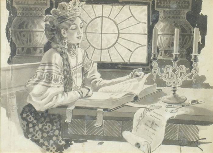 Reading, c.1895 - Sergey Solomko