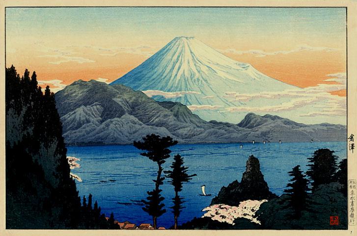 Fuji from Kurasawa, 1929 - Shotei Takahashi