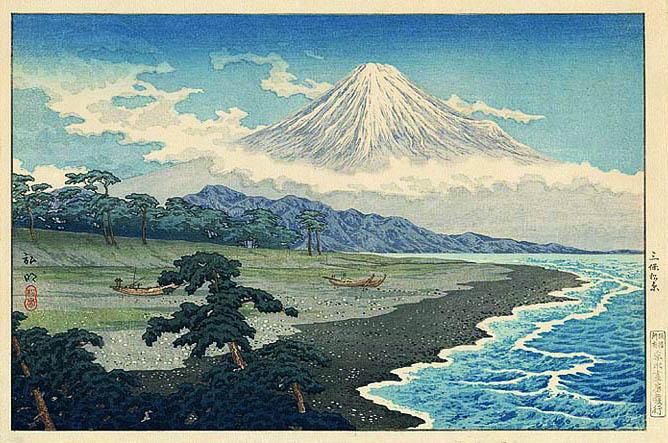 Fuji from Miho no Matsubara, 1929 - Shotei Takahashi