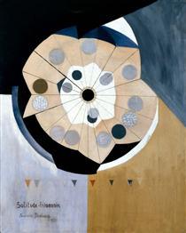Solitude entonnoir (Funnel of solitude) - Сюзанна Дюшан