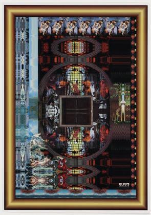 Poster Celebrating 10th Anniversary of Tategumi Yokogumi Magazine, 1993 - Tadanori Yokoo