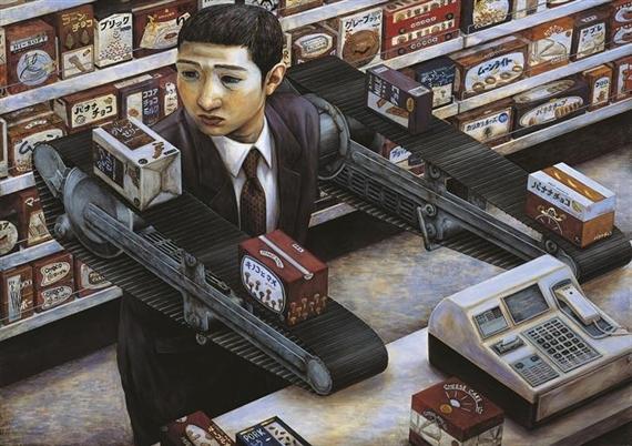 Supermarket, 1997 - Tetsuya Ishida