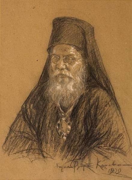 The Patriarch of Alexandria - Thalia Flora-Karavia