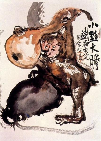Monkey - Tomioka Tessai